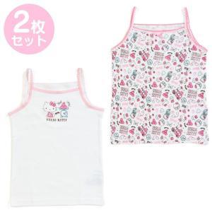 ハローキティ キッズキャミソール2枚セット(スクール)|sanrio
