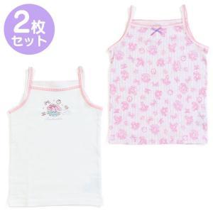 ぼんぼんりぼん キッズキャミソール2枚セット(ケーキ)|sanrio