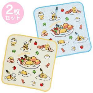 ぐでたま キッチンクロス2枚セット sanrio