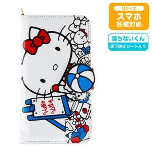 ハローキティ マルチスマートフォンケースM(おもちゃ)|sanrio