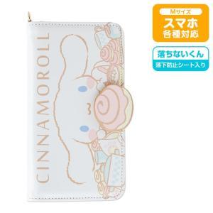 シナモロール マルチスマートフォンケースM(クッキング)|sanrio