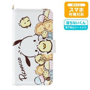 ポチャッコ マルチスマートフォンケースM(ヒヨコ)|sanrio