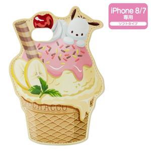 ポチャッコ iPhone 8/iPhone 7ケース(バナナアイス)|sanrio