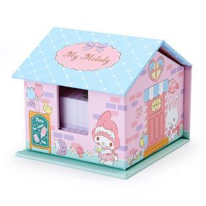 マイメロディ ハウス形ケース入りメモ&付箋|sanrio