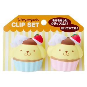 ポムポムプリン スクイーズクリップセット(スイーツ) sanrio