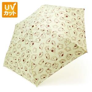 ポムポムプリン晴雨兼用折りたたみ傘 sanrio