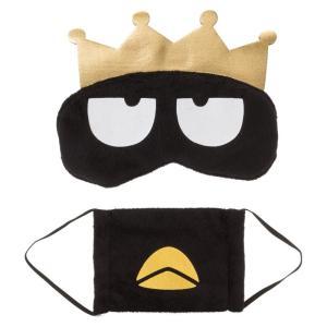 バッドばつ丸 アイマスク&マスクセット(ゴージャスバースデー)|sanrio