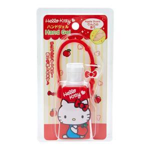 ハローキティ 携帯ハンドジェル(りんごの香り)|sanrio
