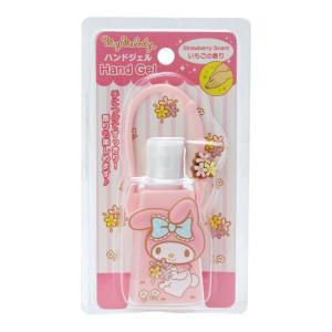マイメロディ 携帯ハンドジェル(いちごの香り)|sanrio