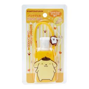 ポムポムプリン 携帯ハンドジェル(オレンジの香り)|sanrio