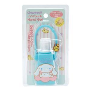 シナモロール 携帯ハンドジェル(ピーチの香り)|sanrio