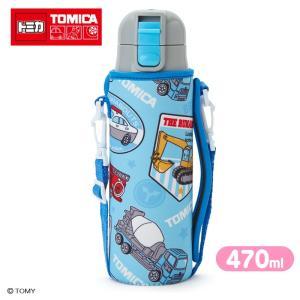 トミカ×ザ ラナバウツ カバー付きステンレスボトル(ワッペン)|sanrio