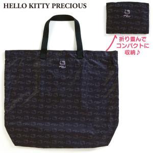 ハローキティ コンパクトバッグ(HELLO KITTY PRECIOUS)|sanrio
