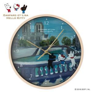 リサとガスパール×ハローキティ 壁掛け時計|sanrio
