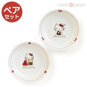 ハローキティ パスタ皿ペアセット|sanrio