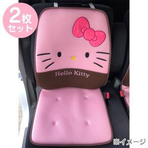 ハローキティ カーシートクッション(メッシュL型)2枚セット ピンク sanrio