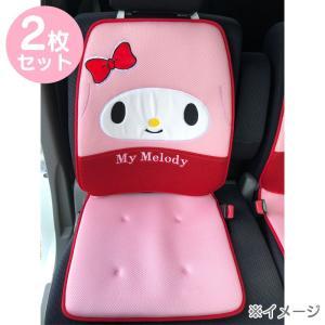 マイメロディ カーシートクッション(メッシュL型)2枚セット|sanrio