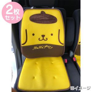 ポムポムプリン カーシートクッション(メッシュL型)2枚セット|sanrio