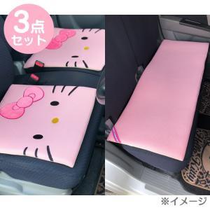 ハローキティ シートクッション(メッシュ)3点セット ピンク|sanrio