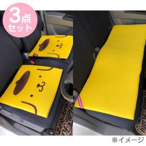 ポムポムプリン シートクッション(メッシュ)3点セット sanrio