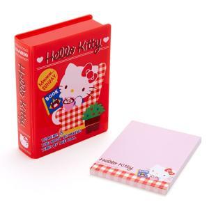 ハローキティ ブック形ケース入りメモ|sanrio
