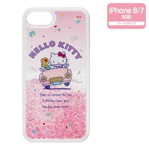 ハローキティ iPhone 8/iPhone 7ケース(サマーバカンス) sanrio