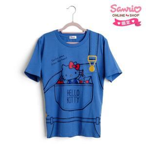 ハローキティ Tシャツ(ポケット) ネイビー ☆サンリオオンラインショップ限定カラー☆ sanrio