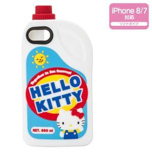 ハローキティ iPhone 8/iPhone 7ケース(アメリカンスーパーマーケット)|sanrio