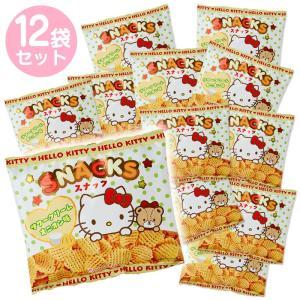 ハローキティ サワークリームオニオンスナック 食べきりサイズ12袋セット|sanrio