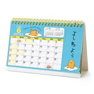 ぐでたま リングカレンダーS 2019|sanrio