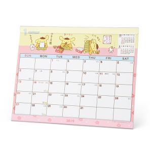 ポムポムプリン シートカレンダー 2019
