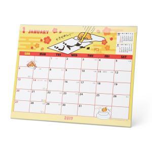 ぐでたま シートカレンダー 2019|sanrio