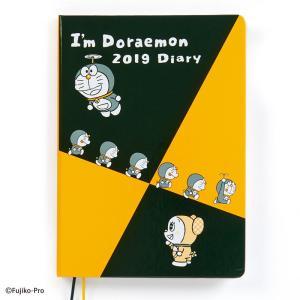 ドラえもん marumanB6ダイアリー 2019(I'm DORAEMON)|sanrio