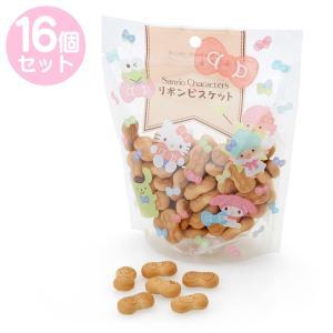 サンリオキャラクターズ hokkaリボンビスケット(食べきりパック×16個セット)|sanrio