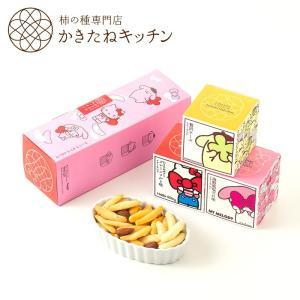 サンリオキャラクターズ×かきたねキッチン キューブ3種セット|sanrio