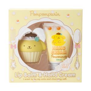 ポムポムプリン リップクリーム&ハンドクリームセット|sanrio