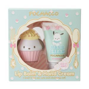 ポチャッコ リップクリーム&ハンドクリームセット sanrio