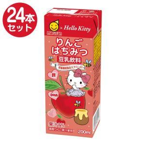 ハローキティ 豆乳飲料(りんごはちみつ) 200ml×24本|sanrio