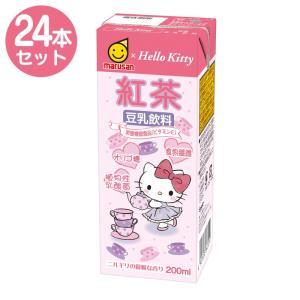 ハローキティ 豆乳飲料(紅茶) 200ml×24本|sanrio