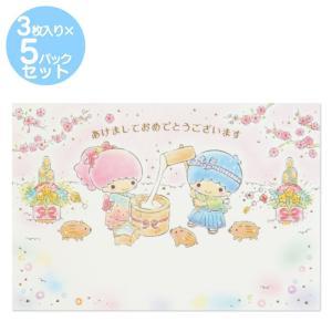 リトルツインスターズ 年賀カード2019 3枚入り×5パックセット|sanrio