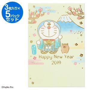 ドラえもん 年賀カード2019 3枚入り×5パックセット(I'm DORAEMON)|sanrio