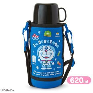 ドラえもん 2WAYステンレスボトル 620ml(I'm DORAEMON)|sanrio