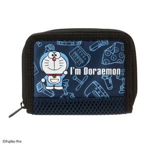 ドラえもん コインケース(I'm DORAEMON)|sanrio