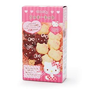 ハローキティ 簡単フェイス形手作りクッキーキット|sanrio