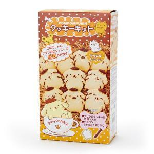 ポムポムプリン 簡単キャラクター形手作りクッキーキット|sanrio
