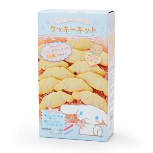 シナモロール 簡単フェイス形手作りクッキーキット|sanrio