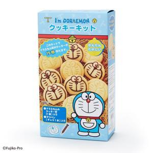 ドラえもん 簡単フェイス形手作りクッキーキット(I'm DORAEMON)|sanrio
