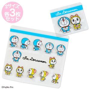 ドラえもん ジッパー付き小分け袋セット(I'm DORAEMON)|sanrio