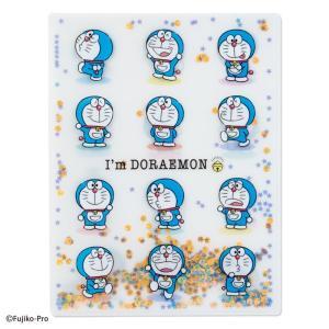 ドラえもん A4見開きクリアファイル(スパンコール)(I'm DORAEMON)|sanrio