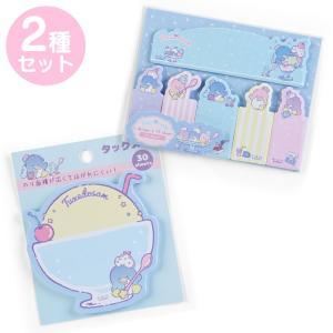 タキシードサム 付箋2種セット|sanrio